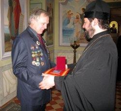 Награждение заместителя главы областного совета