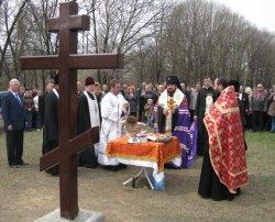 Освящено место под строительство храма в честь иконы «Чернобыльский Спас»