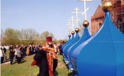Для церкви  с. Карасевка Золочевского р-на освящены новые купола