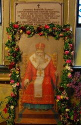 Память святителя Афанасия