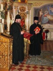 Награждены члены редколлегии Православной энциклопедии Харьковщины