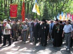 68-я годовщина начала Великой Отечественной войны