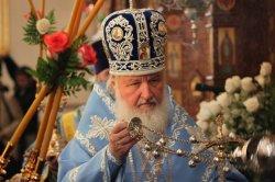 Визит Святейшего Патриарха Кирилла в Украину