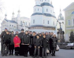 Паломническая поездка  во святой град Харьков
