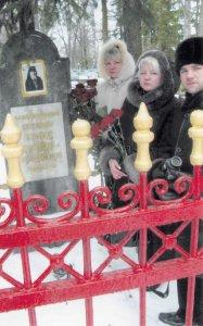 Светлой памяти митрополита Харьковского и Богодуховского Стефана
