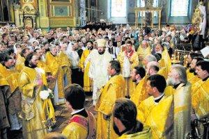 Память святителя Афанасия, Лубенского и Харьковского чудотворца