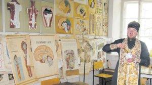 Освячення Харкiвського Музею анатомiї