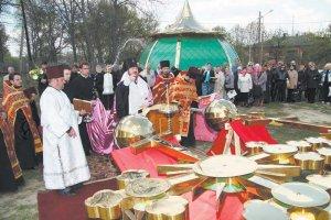 Освящение крестов  Троицкого храма г.Змиева