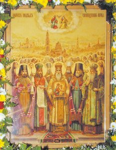 Память всех новомучеников Слободского края