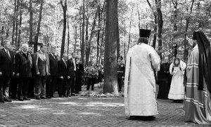 Долг памяти жертвам тоталитаризма
