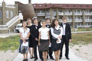 Международный телевизионный конкурс школьников-знатоков Православной Культуры  и Христианской этики  Что? Где? Когда?