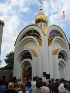 равославная студенческая часовня св. Татианы  при Народной украинской академии открыта для всех желающих