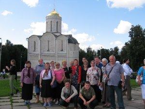 Паломнический отдел Харьковской епархии во имя святой преподобномученицы Великой Княгини Елисаветы