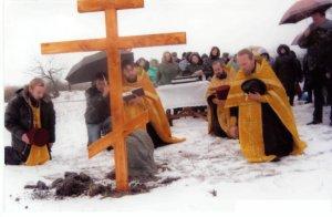 Вiдродження святинi