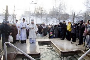 Крещение Господне