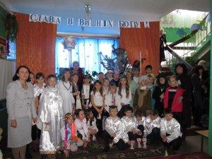 Рiздвяне свято у Рокитненськiй школi
