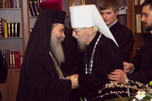 Харьков посетил Блаженнейший Иерусалимский Патриарх Феофил III