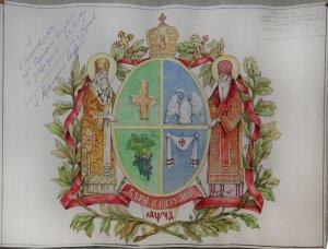 Герб Харьковской епархии