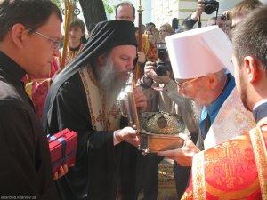 Честная глава великомученицы Анастасии прибыла в Харьков