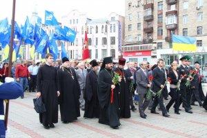День Конституцій України