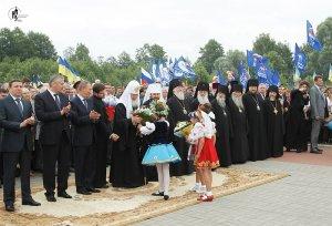 Святейший Патриарх Кирилл принял участие в открытии фестиваля «Славянское единство»