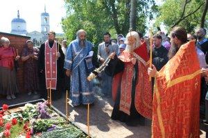 День памяти Евгения Родионова