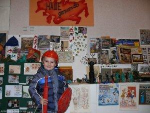 Выставка «Мир детства»