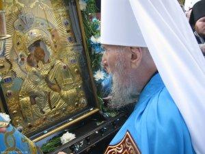 Харьков встретил «Феодоровскую» икону Божией Матери
