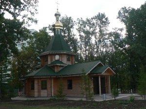 Освящение храма на территории Харьковской городской клинической больницы скорой помощи