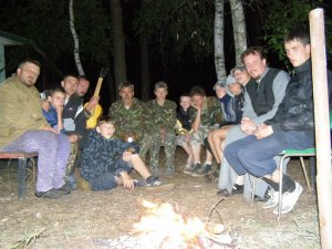 Молодежная экспедиция  «Лето Господне»