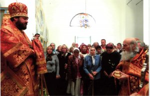 Престольный праздник в Свято-Иоанно-Усекновенском храме