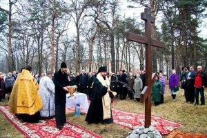 В Харькове освящено  место для храма в честь равноапостольной княгини Ольги