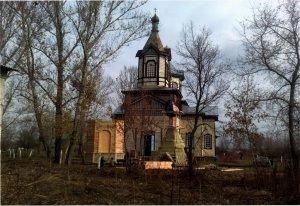 Свято-Николаевский храм —  душа нашего села