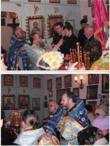 Праздник в селе Знаменка