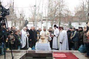 Праздник Крещения Господня в Харьковской епархии