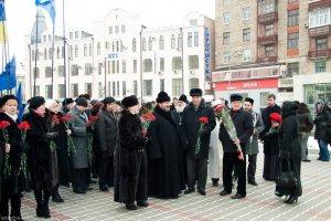 Вшанування Дня Соборності та Дня Свободи України