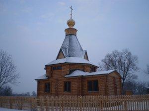 Освящение воды  в Липчановском краю