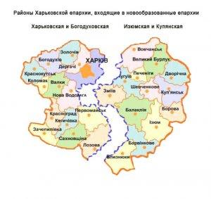 Карта епархий