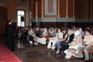 Молодежный форум в ХДС