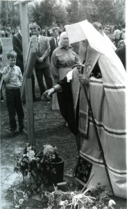 Год 1995 Блаженнейший Митрополит Владимир принял участие в торжествах, посвященных 50-летию священнослужения митрополита Никодима