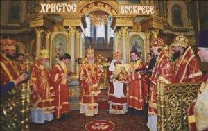 Год 2005 В праздник СвятИТЕЛЯ Афанасия