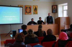 Методический семинар для преподавателей «Православной культуры Слобожанщины»