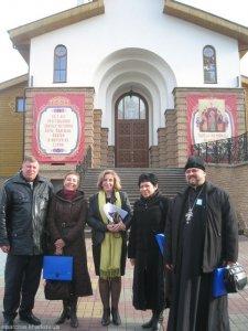 Представители Харьковской епархии приняли участие вконференции, посвященной защите прав несовершеннолетних