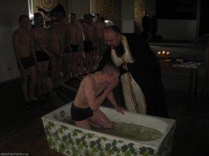 Вихованці Курязької колонії прийняли хрещення