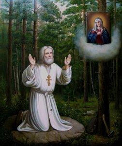 Моление накамне преподобного Серафима Саровского