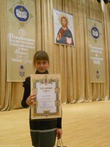 Рисунок юной харьковчанки занял второе место на Международном конкурсе детского творчества