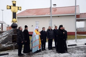 Архиепископ Онуфрий принял участие в освящении Поклонного креста в приграничной зоне Харьковской и Белгородской областей