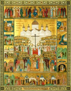 К 20-летию празднования Собора новомучеников
