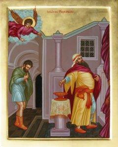 В Неделю мытаря  и фарисея