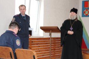 Беседа о христианской жизни с сотрудниками милиции